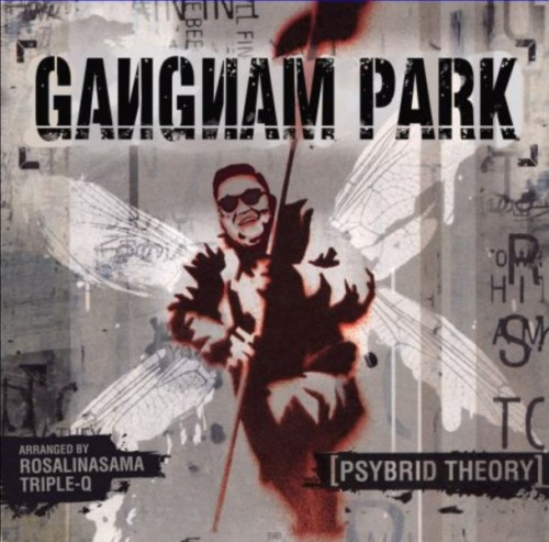Presenting Gangnam Park, the Psy/Linkin Park mash-up you