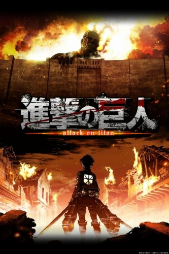 Attack-on-Titan-poster